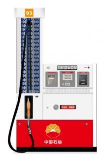 中石油L型柜式双枪加油机
