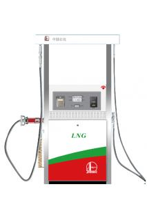 LNG加气机
