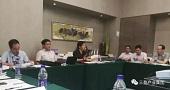 加气(液)机防爆国家标准起草会议在京召开