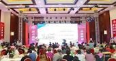 同心同行,共铸辉煌 | 郑州三金优秀合作伙伴会议暨新产品发布圆满举办